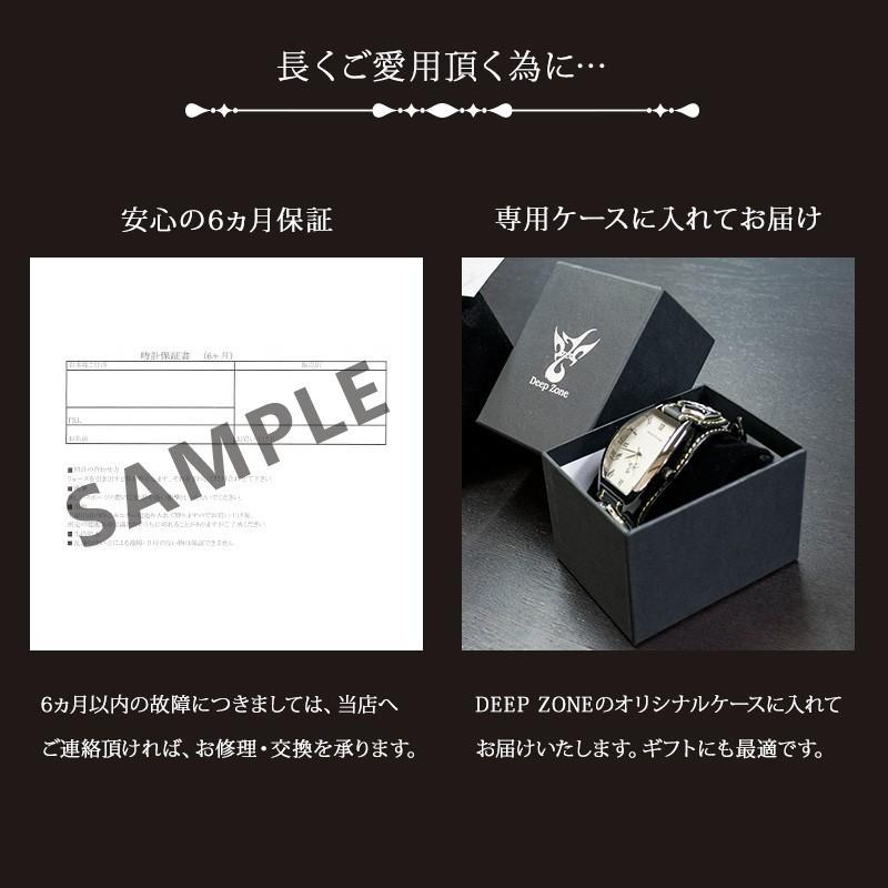 腕時計 メンズ 本革 イタリンレザー ベルト シェル クロス 文字盤 星コンチョ カジュアル腕時計 cowbell 07