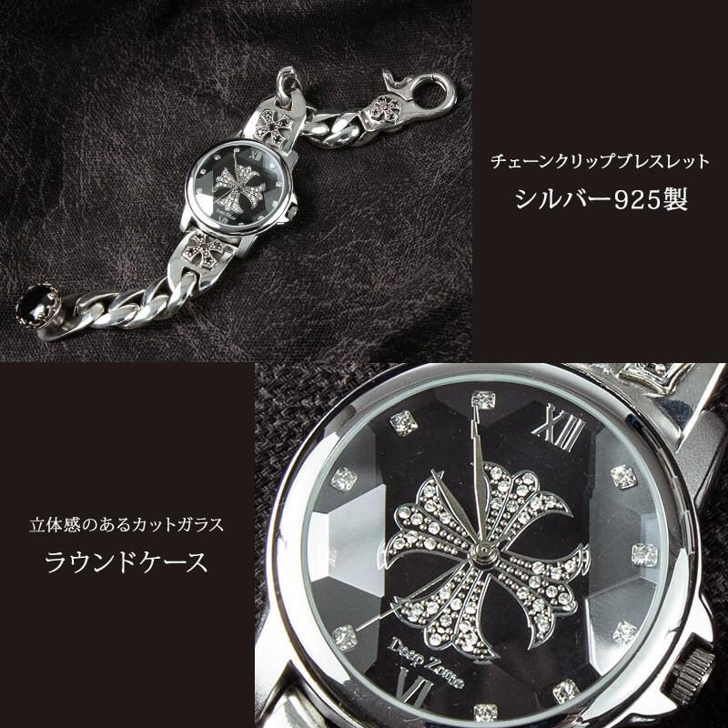 メンズ 腕時計 シルバー925製 ブレスレットウォッチ 送料無料 プレゼント ギフト cowbell 02