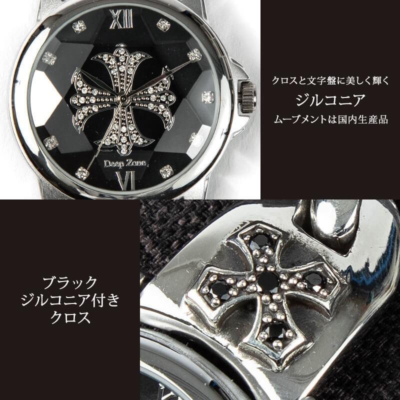 メンズ 腕時計 シルバー925製 ブレスレットウォッチ 送料無料 プレゼント ギフト cowbell 03