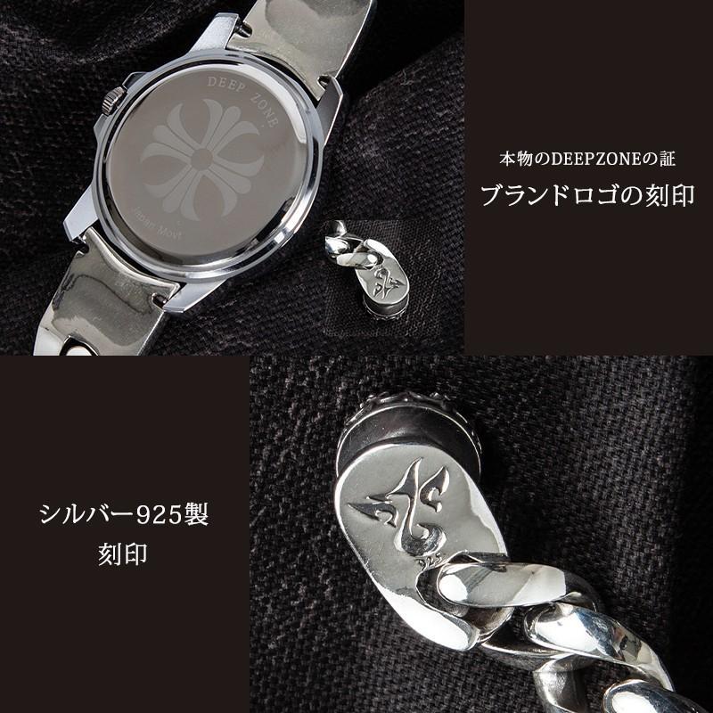 メンズ 腕時計 シルバー925製 ブレスレットウォッチ 送料無料 プレゼント ギフト cowbell 05