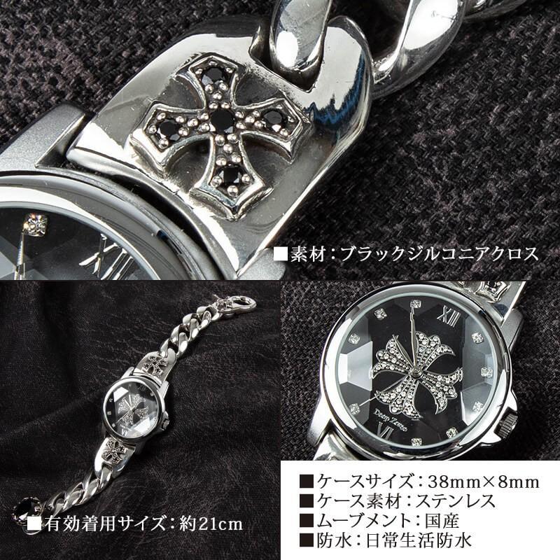メンズ 腕時計 シルバー925製 ブレスレットウォッチ 送料無料 プレゼント ギフト cowbell 06