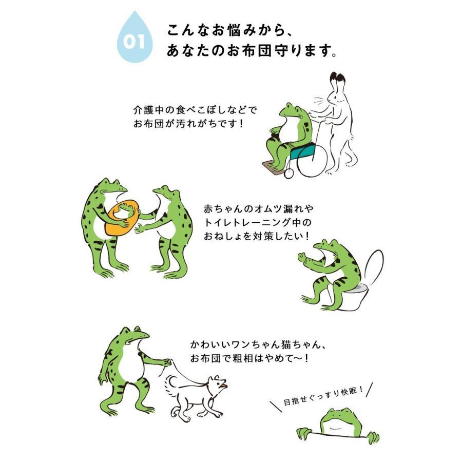 防水シーツ シングル 100×205 おねしょシーツ 綿100% パイル 洗える 介護用 送料無料|coyoli|02