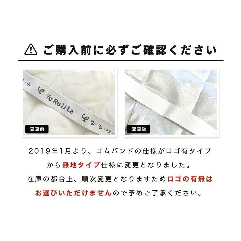 防水シーツ シングル 100×205 おねしょシーツ 綿100% パイル 洗える 介護用 送料無料|coyoli|11