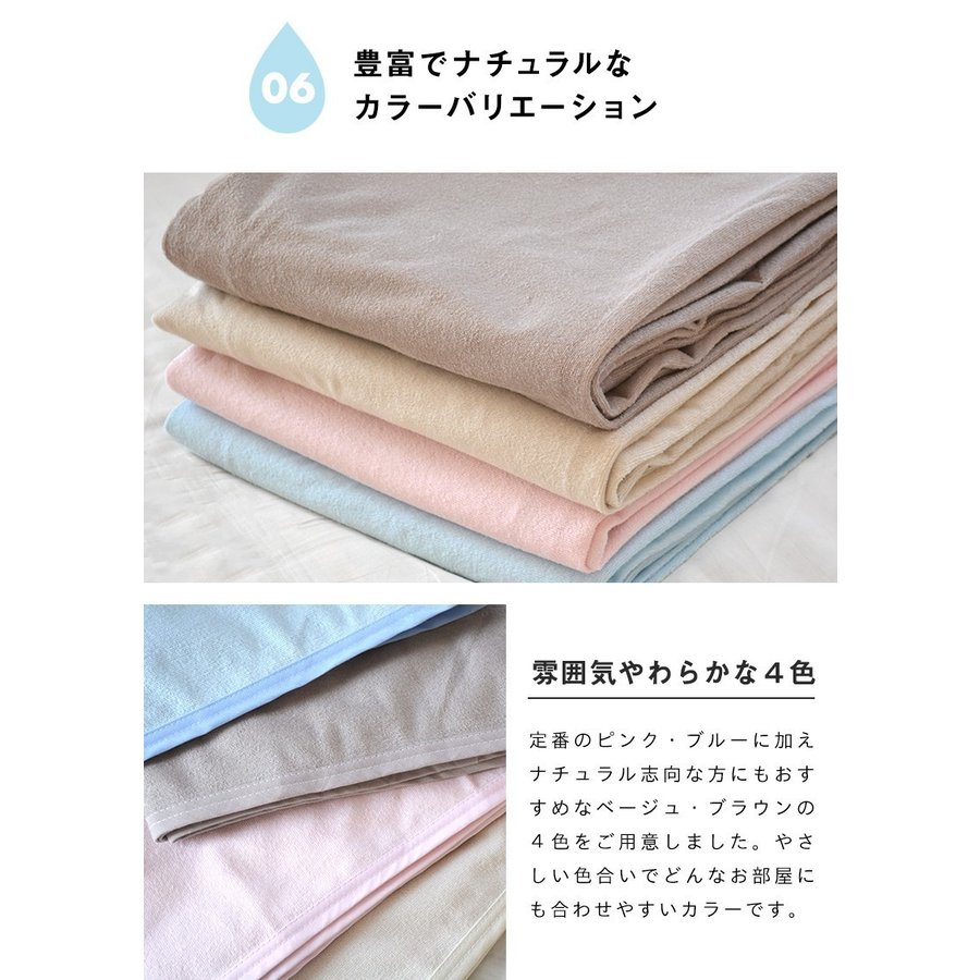 防水シーツ シングル 100×205 おねしょシーツ 綿100% パイル 洗える 介護用 送料無料|coyoli|08