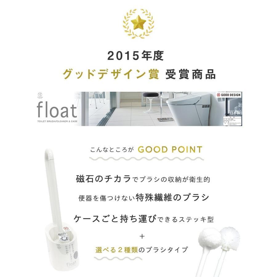 トイレブラシ セット 収納 磁石 清潔 トイレクリーナー ケース付き フロート|coyoli|02