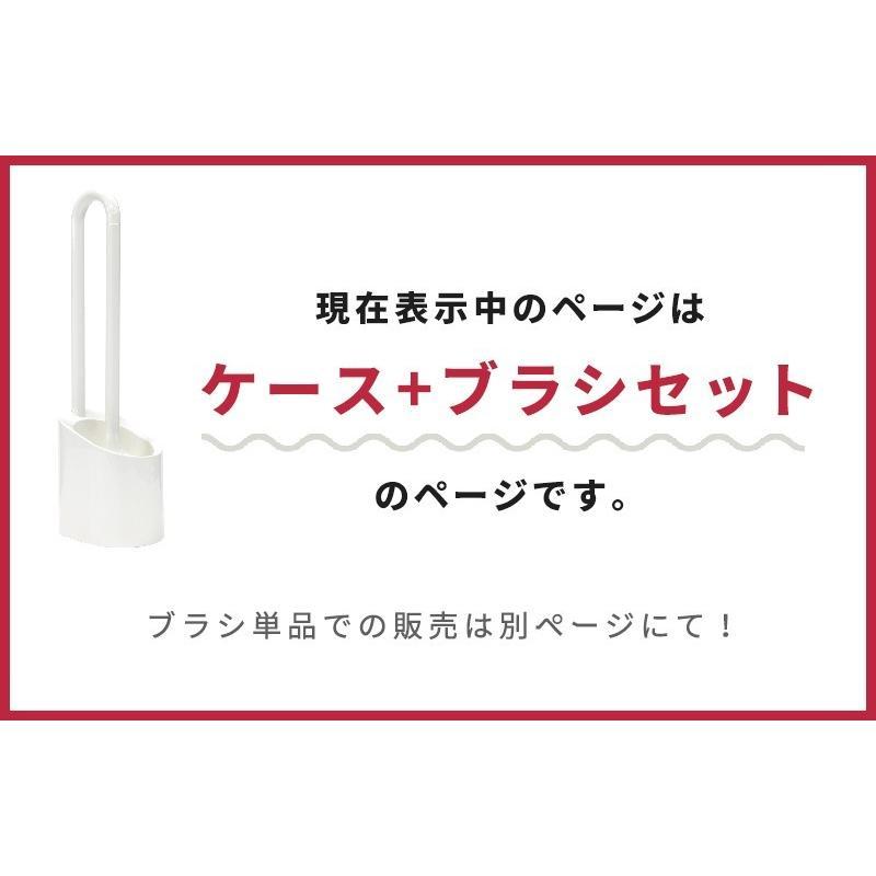 トイレブラシ セット 収納 磁石 清潔 トイレクリーナー ケース付き フロート|coyoli|11