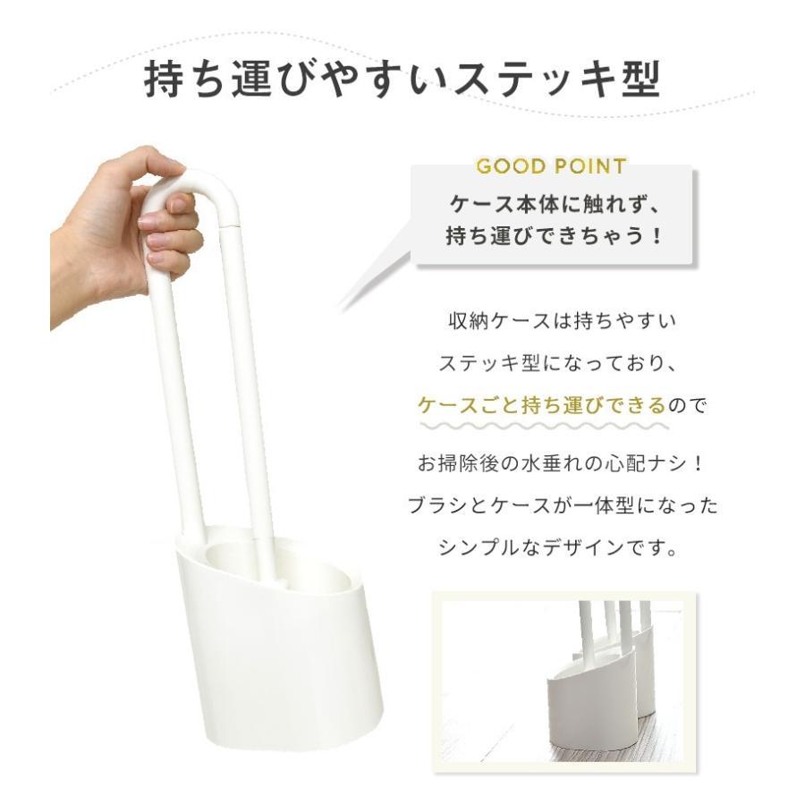 トイレブラシ セット 収納 磁石 清潔 トイレクリーナー ケース付き フロート|coyoli|09