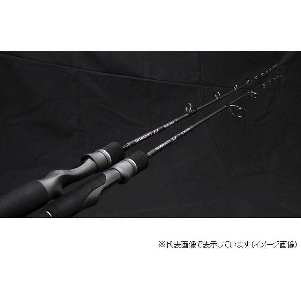 天龍 ホライゾン HLJ631B-FL