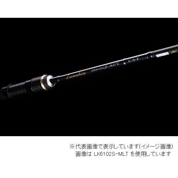 天龍 ルナキア LK752S-MMHT