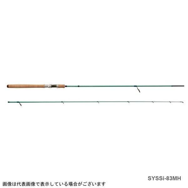パームス シルファーSYSSi-83MH