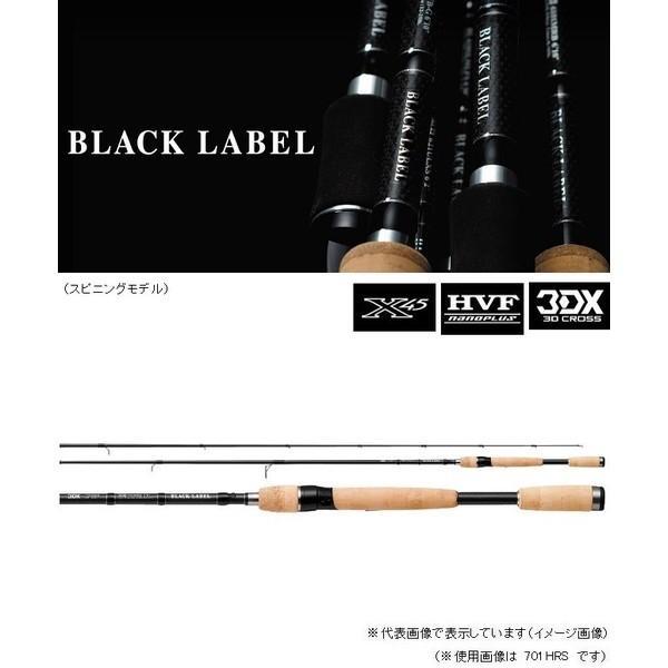 ダイワ BLACKLABEL+ 701HRS