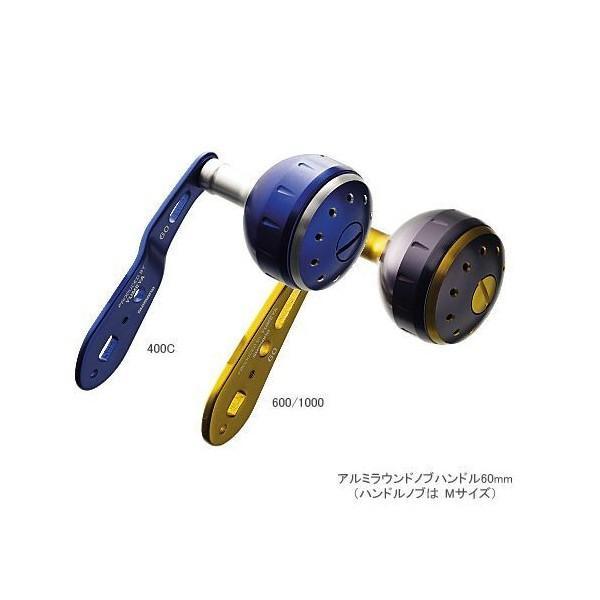 シマノ ユメヤDDM600 ARKハンドル60