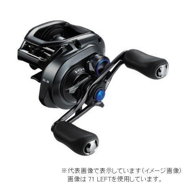 シマノ 19 SLX MGL 71XG