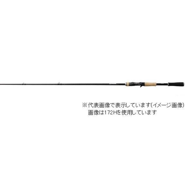 シマノ 17EXPRIDE1911XH2