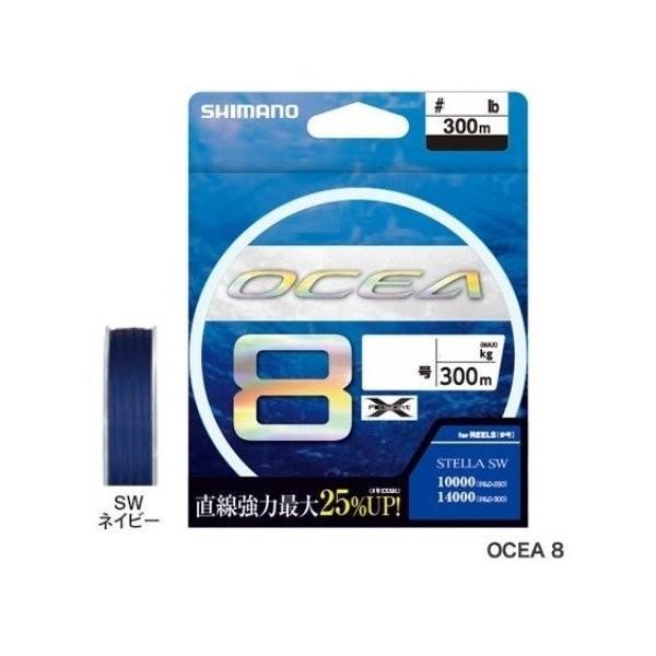 シマノ LD-A71S SW NAVY 8.0