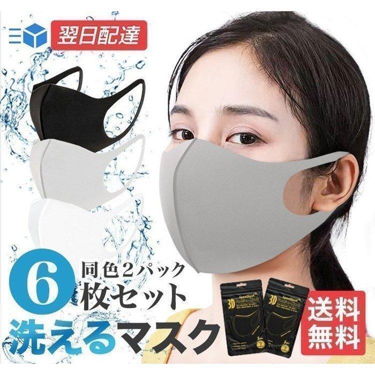 マスク 効果 ウレタン の ウレタンマスクの効果のなさ