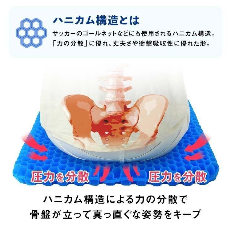 クッション ジェルクッション 卵 割れない 座布団 本物 2枚 ゲルクッション 比較 口コミ 枕 衝撃吸収 卵が割れないクッション ハニカム構造 カバー付き cradlekobe 08