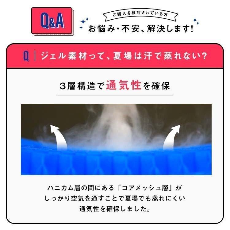 クッション ジェルクッション 卵 割れない 座布団 本物 2枚 ゲルクッション 比較 口コミ 枕 衝撃吸収 卵が割れないクッション ハニカム構造 カバー付き cradlekobe 10