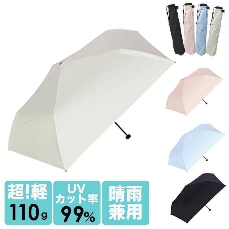 日傘 遮光 折りたたみ 晴雨兼用 おしゃれ 折りたたみ傘 軽量 UVカット 90% 紫外線カット スリム コンパクト ホワイト ブルー ピンク ブルー|cradlekobe