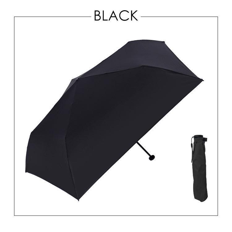 日傘 遮光 折りたたみ 晴雨兼用 おしゃれ 折りたたみ傘 軽量 UVカット 90% 紫外線カット スリム コンパクト ホワイト ブルー ピンク ブルー|cradlekobe|12
