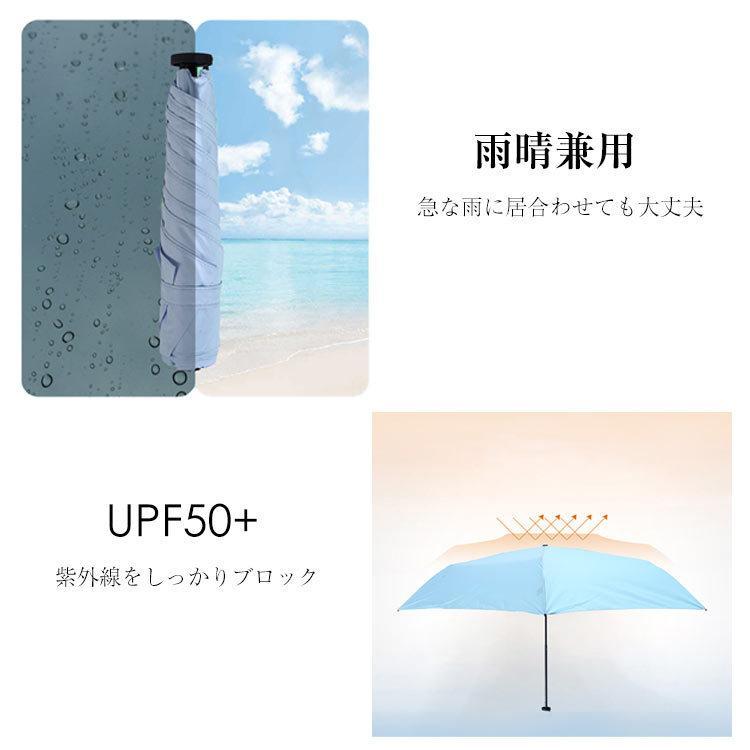 日傘 遮光 折りたたみ 晴雨兼用 おしゃれ 折りたたみ傘 軽量 UVカット 90% 紫外線カット スリム コンパクト ホワイト ブルー ピンク ブルー|cradlekobe|06