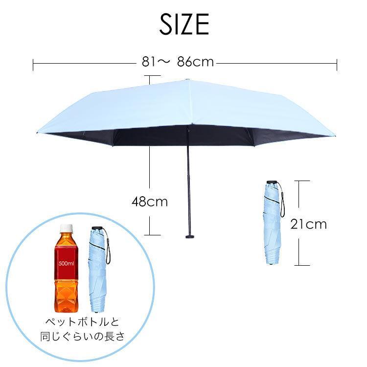 日傘 遮光 折りたたみ 晴雨兼用 おしゃれ 折りたたみ傘 軽量 UVカット 90% 紫外線カット スリム コンパクト ホワイト ブルー ピンク ブルー|cradlekobe|08