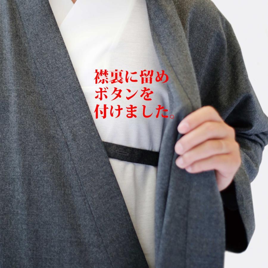 着物スーツ AW-1920 craft-style 06