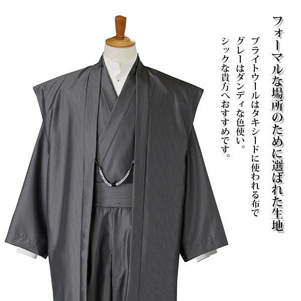 着物スーツ AW-1922|craft-style