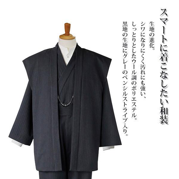 着物スーツ AW-1923|craft-style|02