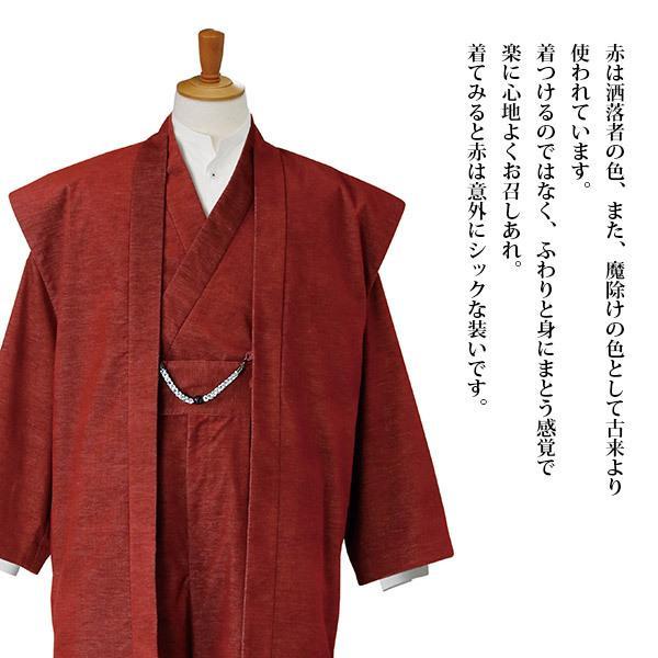 着物スーツ AW-1925|craft-style