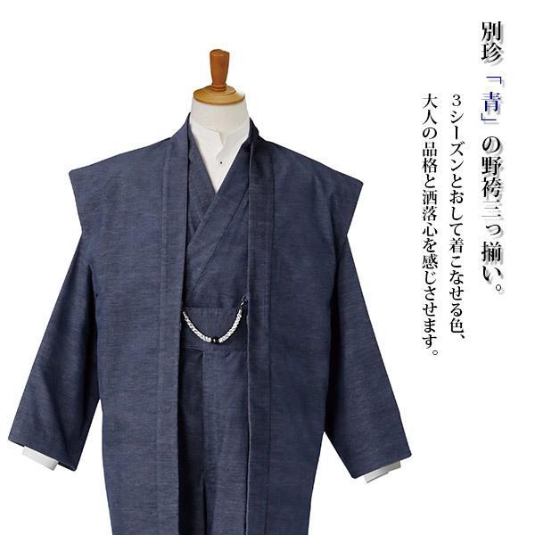 着物スーツ AW-1926|craft-style