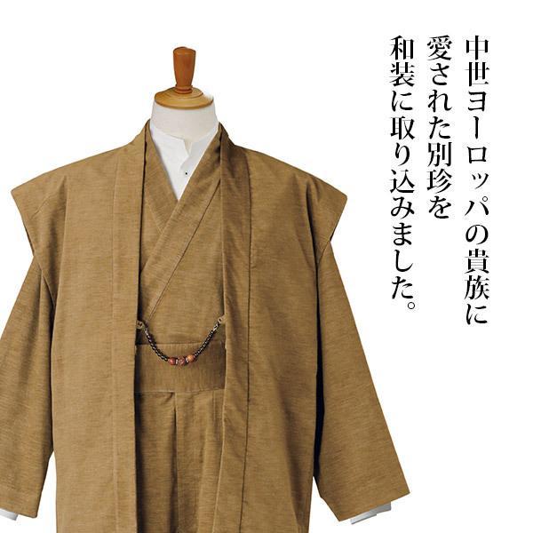 着物スーツ AW-1927|craft-style