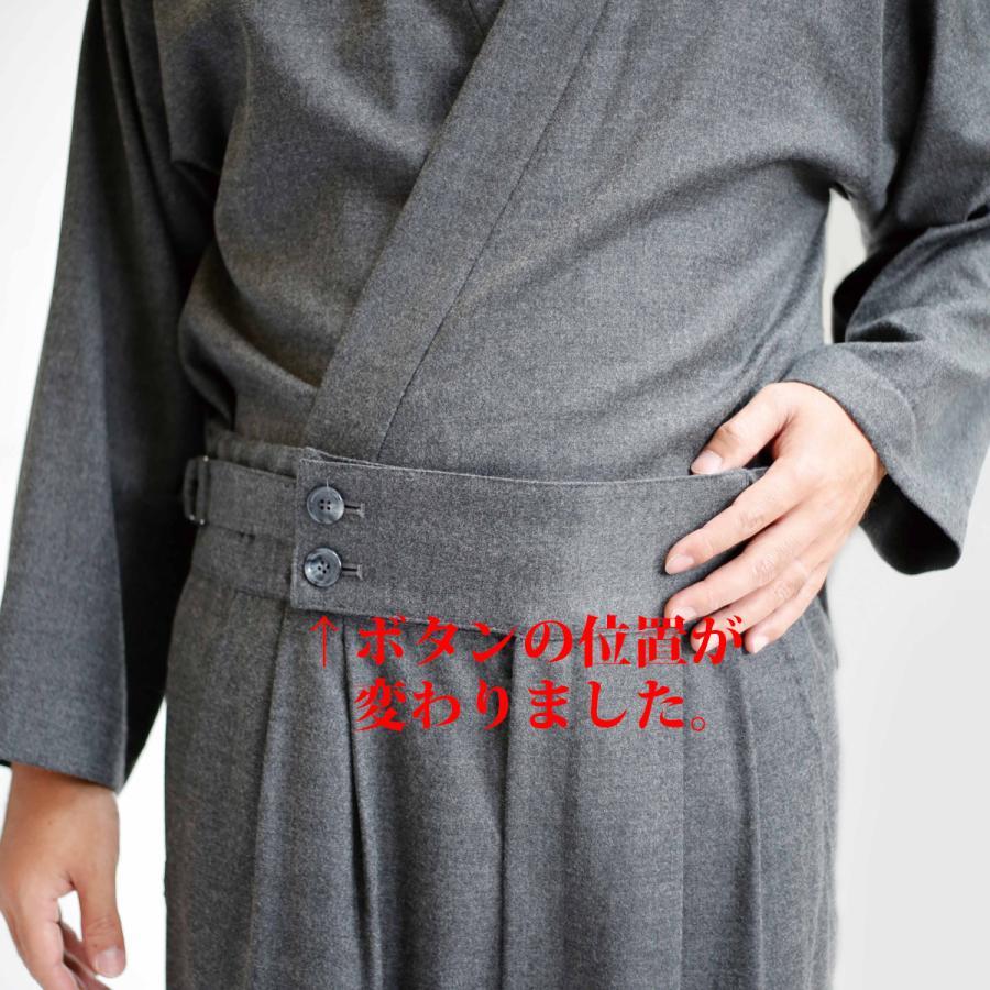 着物スーツ AW-1927|craft-style|06
