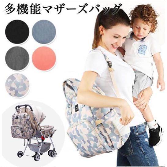 マザーズバッグ リュック レディース バッグ マザーバッグ ママリュック がま口 フック 大容量 軽量 A4 多機能 撥水 おしゃれ 可愛い ベビー 鞄  送料無料|cran