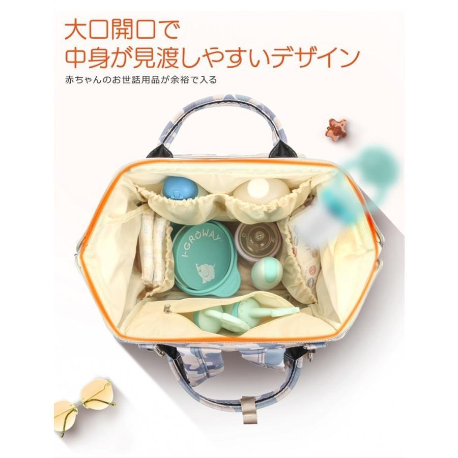 マザーズバッグ リュック レディース バッグ マザーバッグ ママリュック がま口 フック 大容量 軽量 A4 多機能 撥水 おしゃれ 可愛い ベビー 鞄  送料無料|cran|11