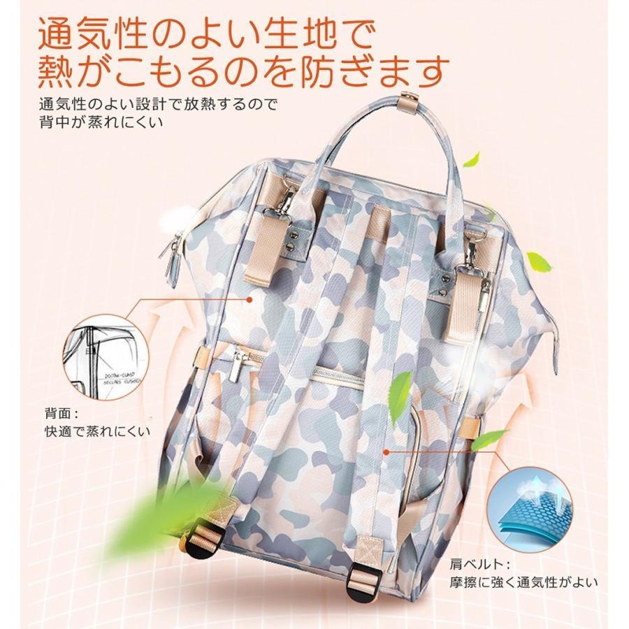 マザーズバッグ リュック レディース バッグ マザーバッグ ママリュック がま口 フック 大容量 軽量 A4 多機能 撥水 おしゃれ 可愛い ベビー 鞄  送料無料|cran|12
