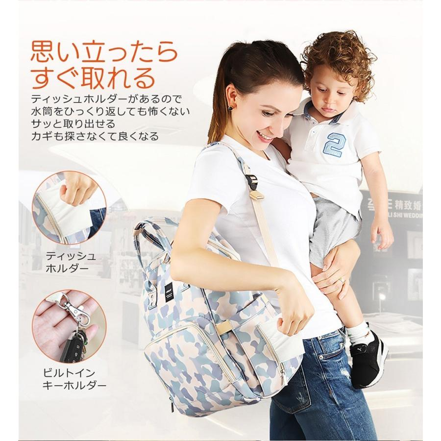 マザーズバッグ リュック レディース バッグ マザーバッグ ママリュック がま口 フック 大容量 軽量 A4 多機能 撥水 おしゃれ 可愛い ベビー 鞄  送料無料|cran|13
