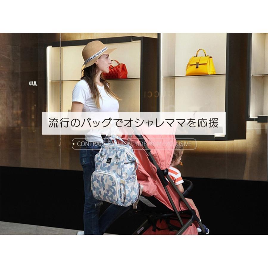 マザーズバッグ リュック レディース バッグ マザーバッグ ママリュック がま口 フック 大容量 軽量 A4 多機能 撥水 おしゃれ 可愛い ベビー 鞄  送料無料|cran|14