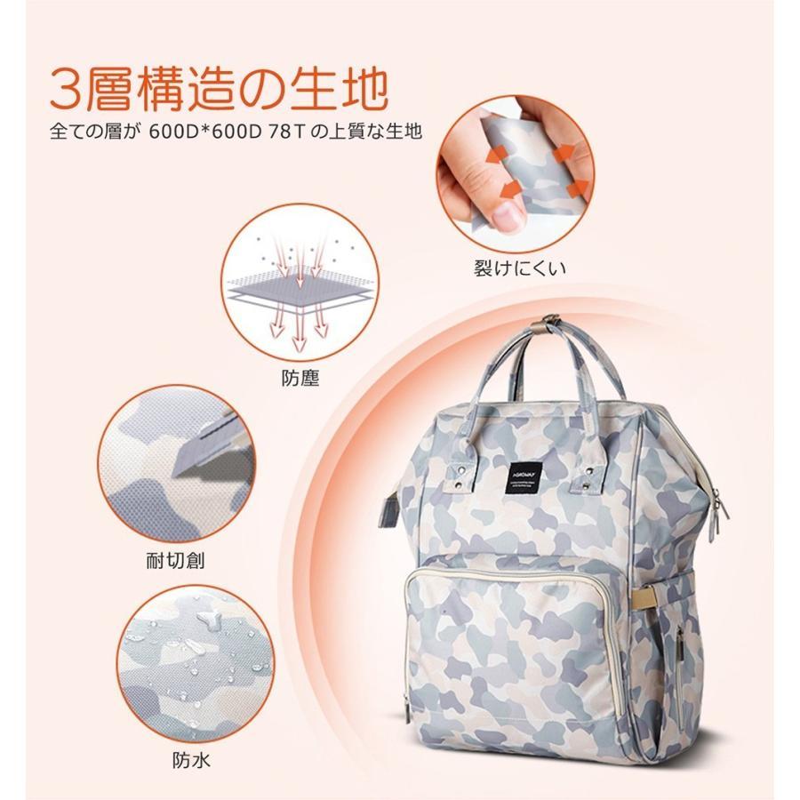 マザーズバッグ リュック レディース バッグ マザーバッグ ママリュック がま口 フック 大容量 軽量 A4 多機能 撥水 おしゃれ 可愛い ベビー 鞄  送料無料|cran|16