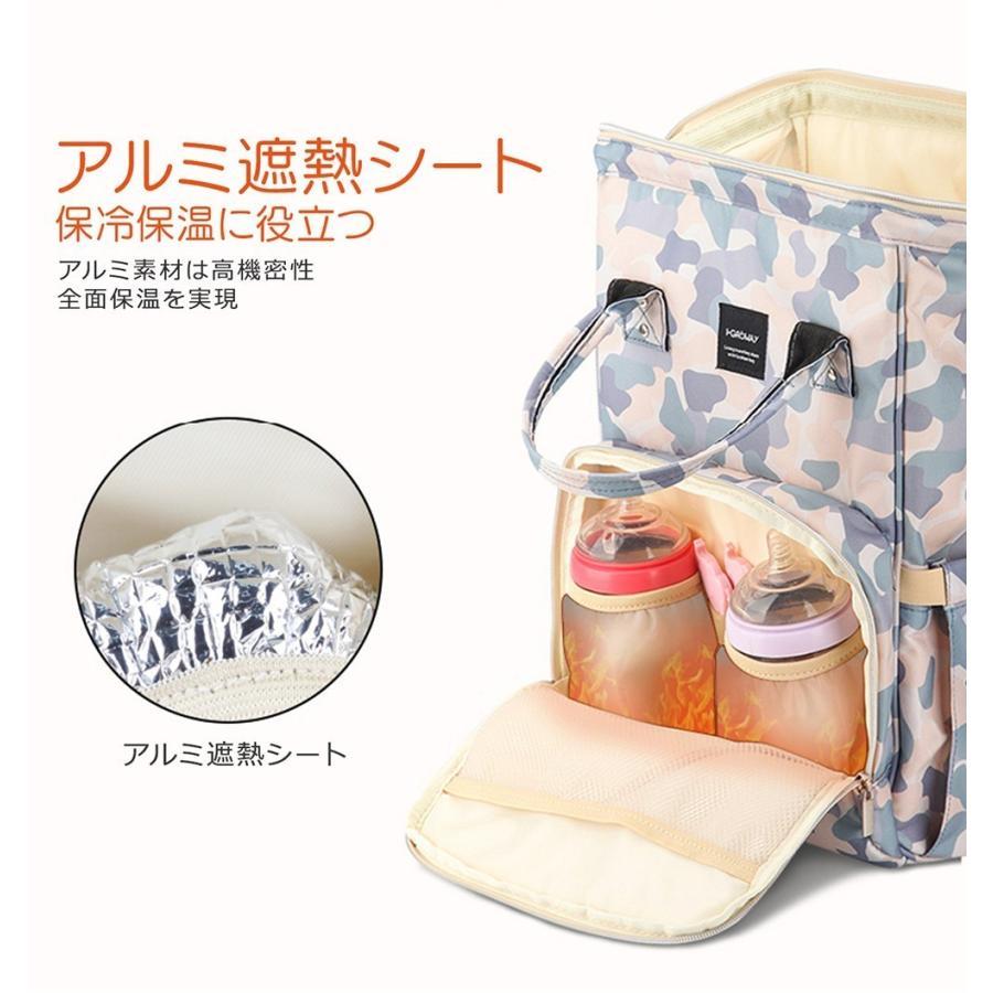 マザーズバッグ リュック レディース バッグ マザーバッグ ママリュック がま口 フック 大容量 軽量 A4 多機能 撥水 おしゃれ 可愛い ベビー 鞄  送料無料|cran|17
