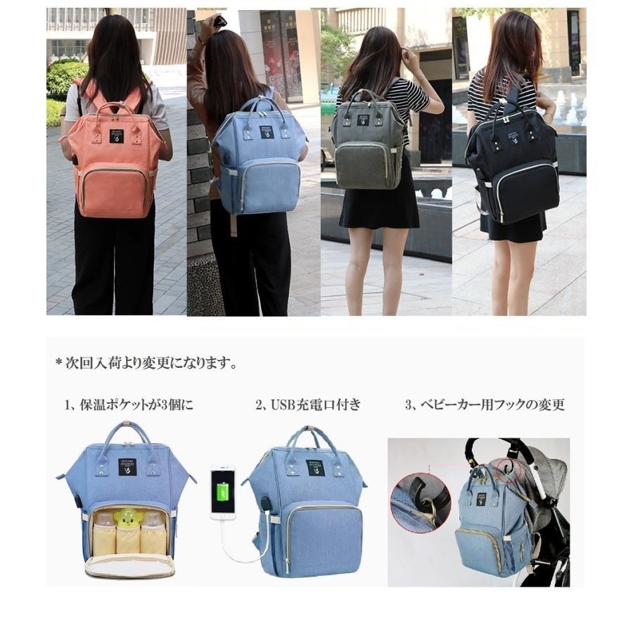 マザーズバッグ リュック レディース バッグ マザーバッグ ママリュック がま口 フック 大容量 軽量 A4 多機能 撥水 おしゃれ 可愛い ベビー 鞄  送料無料|cran|20