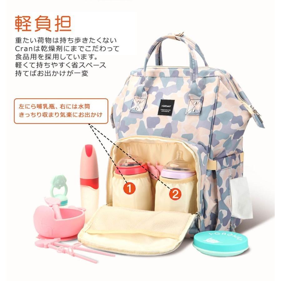 マザーズバッグ リュック レディース バッグ マザーバッグ ママリュック がま口 フック 大容量 軽量 A4 多機能 撥水 おしゃれ 可愛い ベビー 鞄  送料無料|cran|06
