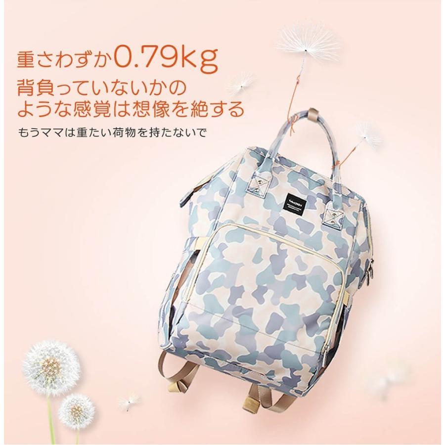 マザーズバッグ リュック レディース バッグ マザーバッグ ママリュック がま口 フック 大容量 軽量 A4 多機能 撥水 おしゃれ 可愛い ベビー 鞄  送料無料|cran|07