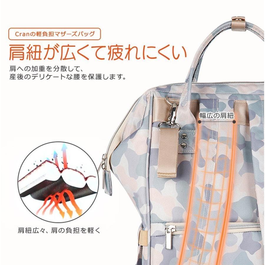 マザーズバッグ リュック レディース バッグ マザーバッグ ママリュック がま口 フック 大容量 軽量 A4 多機能 撥水 おしゃれ 可愛い ベビー 鞄  送料無料|cran|08
