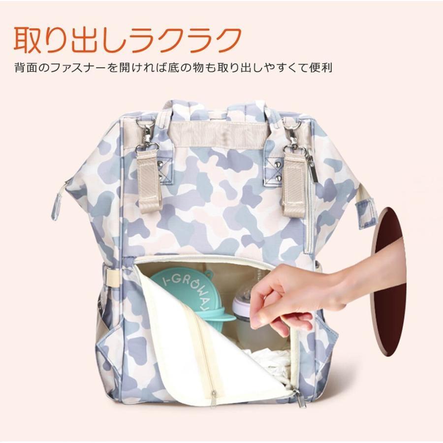 マザーズバッグ リュック レディース バッグ マザーバッグ ママリュック がま口 フック 大容量 軽量 A4 多機能 撥水 おしゃれ 可愛い ベビー 鞄  送料無料|cran|09