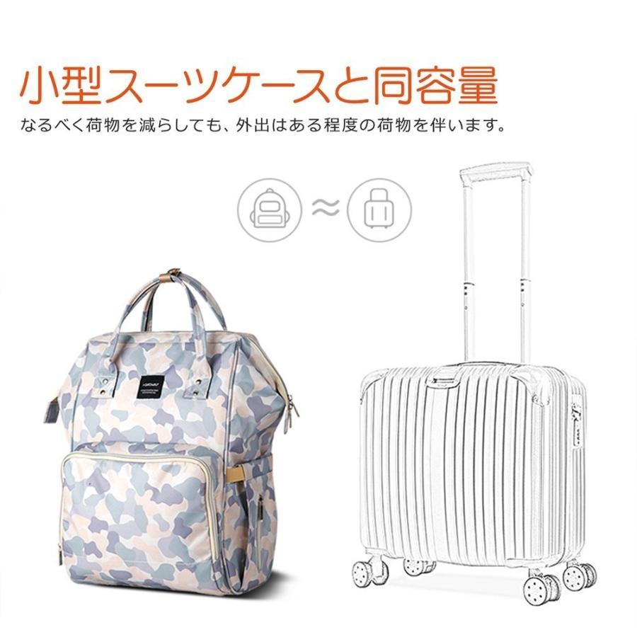 マザーズバッグ リュック レディース バッグ マザーバッグ ママリュック がま口 フック 大容量 軽量 A4 多機能 撥水 おしゃれ 可愛い ベビー 鞄  送料無料|cran|10