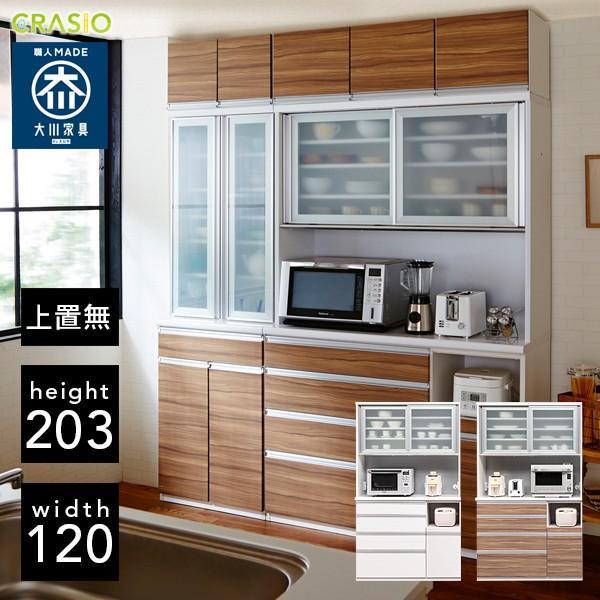 レンジ台 幅120cm 食器棚 ダイニングボード キッチンボード 食器収納 PI