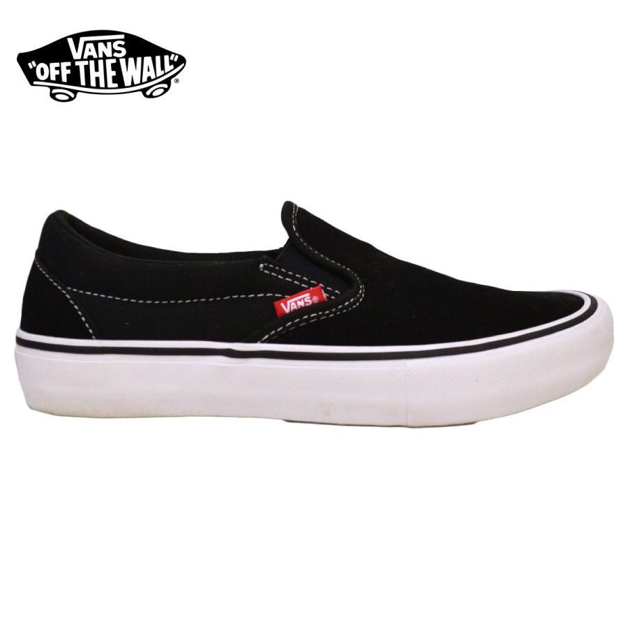 VANS SLIP ON PRO BLACK / WHITE スニーカー スリッポン バンズ  ヴァンズ 黒 / 白 スケボー メンズ スケシュー SK8 靴 crass