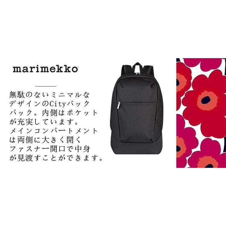 Marimekko マリメッコ リュックサック バックパック Kortteli City バックパック 3color 送料無料 cravate 02