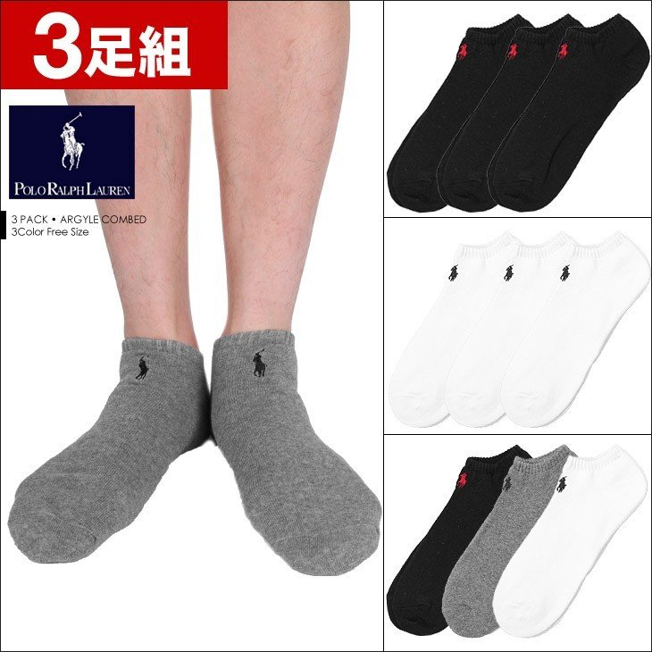 Polo Ralph Lauren Mens Low Cut Socks 6 PK Classic Sport Stripe Accent S 10-12